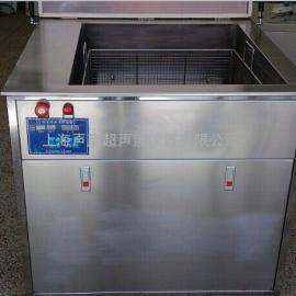 单槽全自动超声波清洗机欢迎非标定制清洗漂洗干燥全部一槽完成