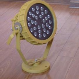 新款BAT85防爆高效节能LED泛光灯 吸顶式LED防爆灯