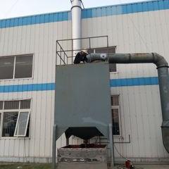 中频率热处理淬火油雾净化器
