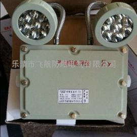 LED消防防爆应急灯 乐清市飞航防爆厂家供应