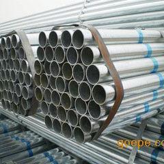 云南焊管 昆明焊管批发 厂家直销焊管