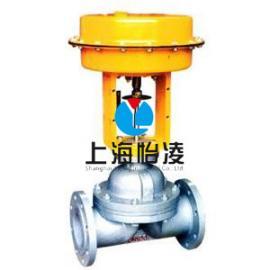 ZJHT型气动隔膜阀|上海怡凌ZJHT型气动薄膜隔膜调节阀