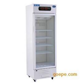欧莱博OYC-120立式药品阴凉柜8℃-20℃
