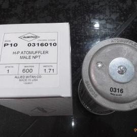 克朗斯,西德乐吹瓶机高压消音器P10
