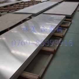 进口50CrVA合金钢(50CrVA弹簧钢)板带