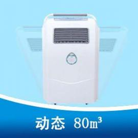 *消毒机  移动式YKX-80动态空气消毒机