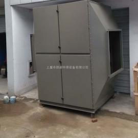 活性炭除味净化器、活性炭吸附器、有机废气处理装置
