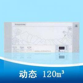 肯格王空气消毒机厂家 壁挂式YKX/G-120动态消毒机