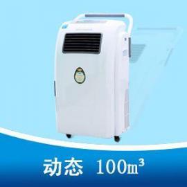 肯格王医用消毒机 移动式YKX-100动态空气消毒机