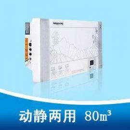 壁挂式空气消毒机 YKX-80动静两用