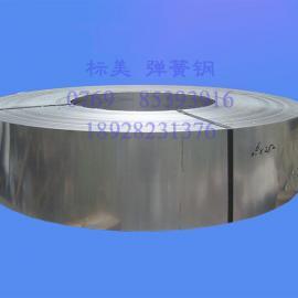标美56Si7弹簧钢(65Si7弹簧钢)热轧钢棒
