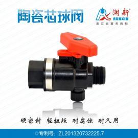 润新 DN20塑料手动内螺纹直通球阀 陶瓷芯浮动球阀Q110-20