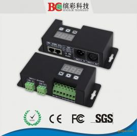 4路DMX512解码器,dmx512解码器,RGBW解码器