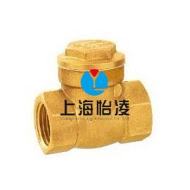供应黄铜旋启式止回阀|上海怡凌H14W黄铜旋启式止回阀