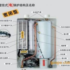 北京���t|供暖���t|�崴���t