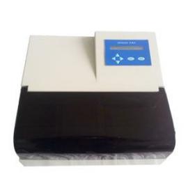 博科BIOBASE-9621全自动洗板机厂家直销