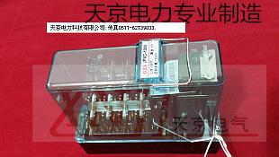 JWXC-1700.无极继电器.JWXC-7.无极继电器