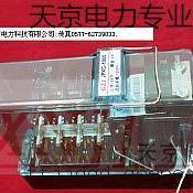 JPXC-1000.JWJXC-480.有极继电器