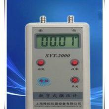SYT-2000数字式微压计,数字压差计