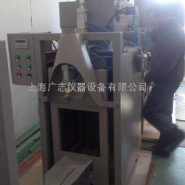 全自动型干粉砂浆包装机 保温砂浆包装机上海广志