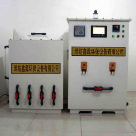 供应江苏连云港次氯酸钠发生器消毒液原料,基本操作过程