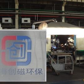 创磁环保 机器人焊接烟尘净化器