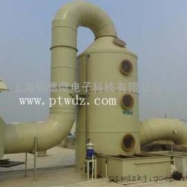 pp酸雾喷淋塔,尾气喷淋吸收塔,废气喷淋净化塔,旋流板式喷淋塔