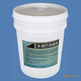 水磨石地板蜡生产厂家