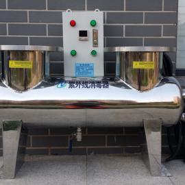 中水会用专用紫外线消毒器