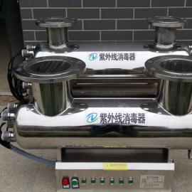 重庆生活饮用水专用管道式紫外线消毒器