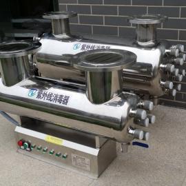 ZXB-WD-750二次供水管道紫外线消毒器|紫外线杀菌器