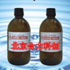 大气监测试剂 二氧化硫测定试剂盒 北京厂家直销