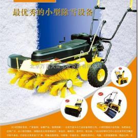 FH-65100小型扫雪机|步道除雪机厂家|清雪机厂价直销