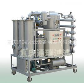 ZJR-50超高变压器油双级真空再生除酸多功能净油滤油机