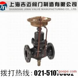 上海吉迈-自力式流量控制阀