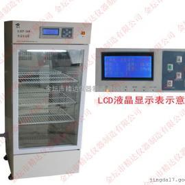 智能霉菌培�B箱MJP-250