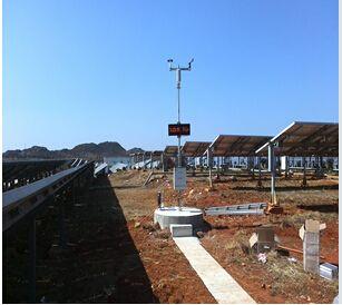 东莞 光伏电站气象站 精准监测 自动气象站厂家直销