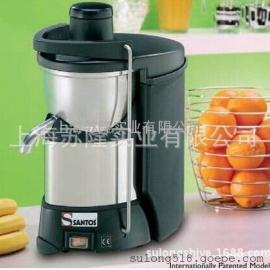 法国山度士Santos #50C 蔬果榨汁机、山度士50C榨汁机