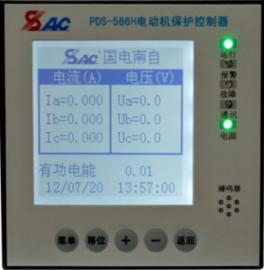 南自可编程马达控制器低压电机保护器