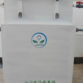 壁挂式二氧化氯发生器/制造/生产