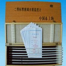二等标准玻璃温度计/包检过