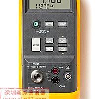 Fluke 718系列压力校准器| 压力校验仪