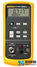 Fluke 717系列压力校准器| 压力校验仪