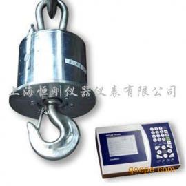 直视式3吨标记原子吊秤,OCS- D8B3吨标记原子吊秤