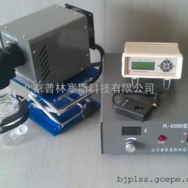PL-X300D氙灯光源