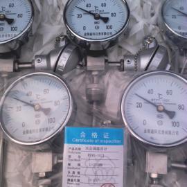 远传双金属温度计安装方式