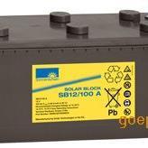 德国阳光(太阳能)蓄电池SB12/100A代理商直销