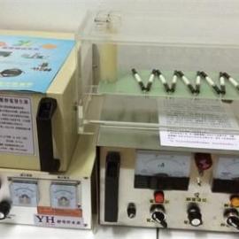 高压静电发生器盈晖机械