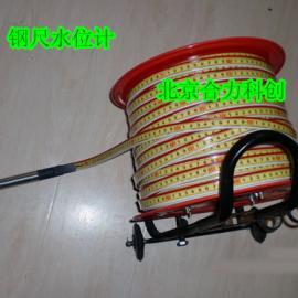 钢尺水位计 井深探测仪 100m 北京 现货
