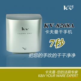 卡夫曼KV-8268A自动高速烘手器
